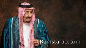 صور الملك سلمان2