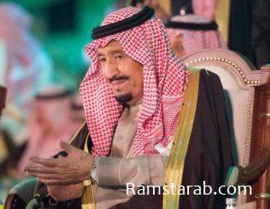 صور الملك سلمان3