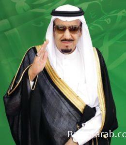 صور الملك سلمان11