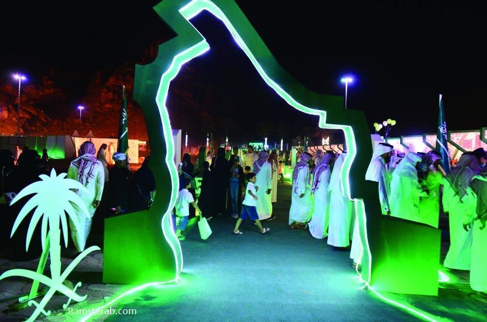 صور اليوم الوطني للسعودية