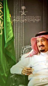 صور الملك سلمان20