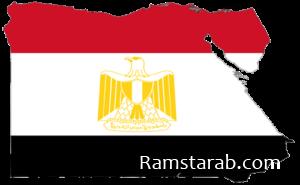 صور علم مصر7