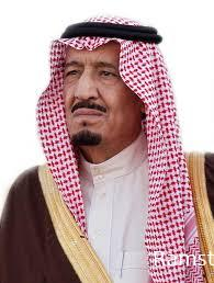 صور الملك سلمان27
