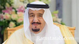 صور الملك سلمان25