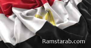 صور علم مصر22