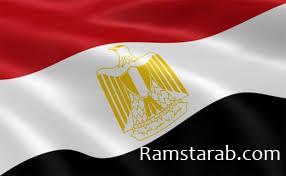 صور علم مصر28
