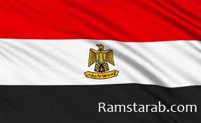 صور علم مصر26