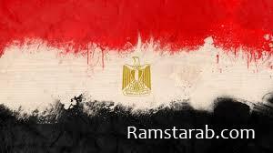 صور علم مصر31