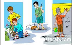 صور عن النظافة17