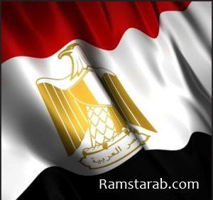صور علم مصر32
