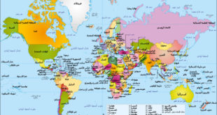 خريطة العالم3
