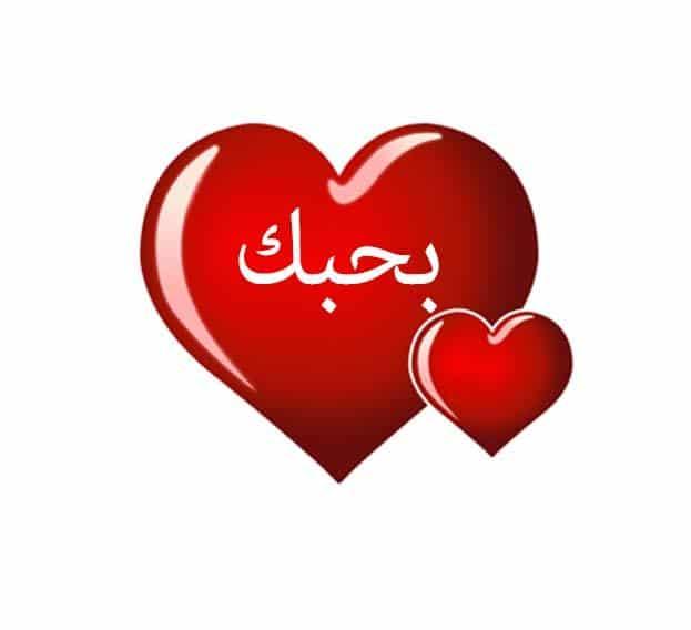 قلوب حمراء صور