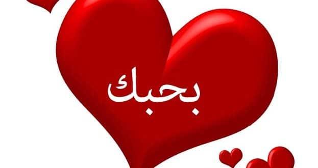 قلوب حمراء