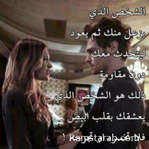صور فيس بوك