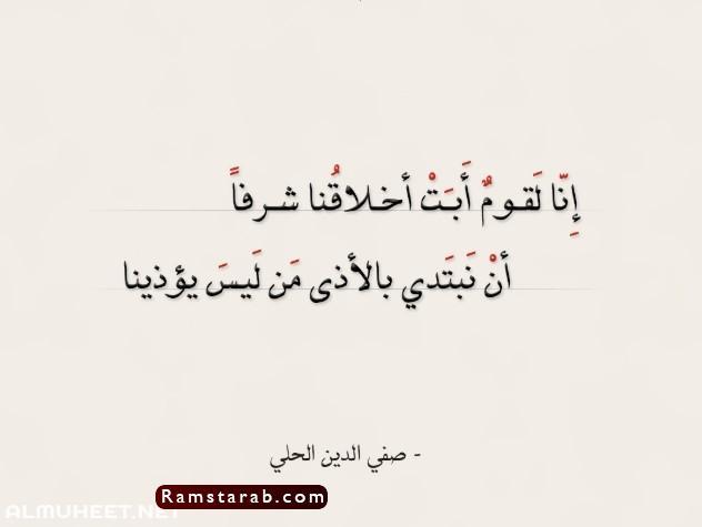 قصائد مدح
