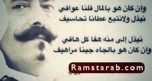 قصائد مدح11