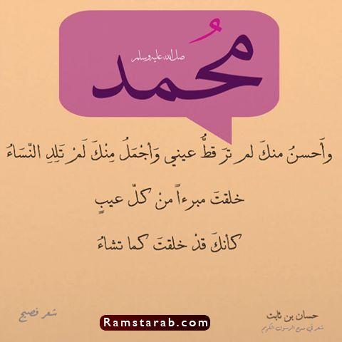 قصائد مدح14