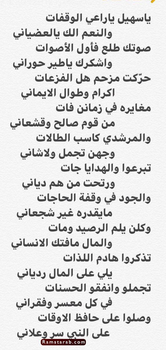 قصائد مدح8