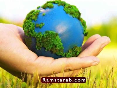صور عن البيئة20