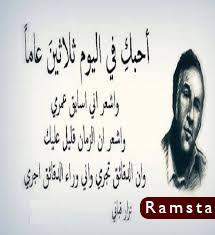 قصائد مدح9