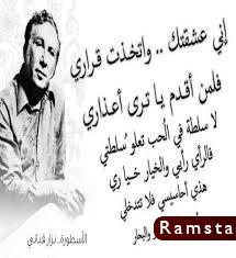 قصائد مدح10