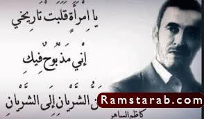 قصائد مدح5