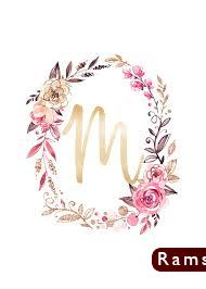 صور حرف M  6