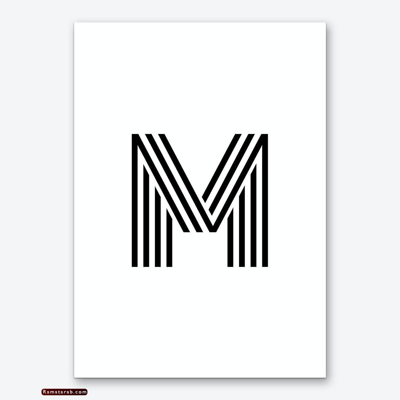 صور حرف M  4