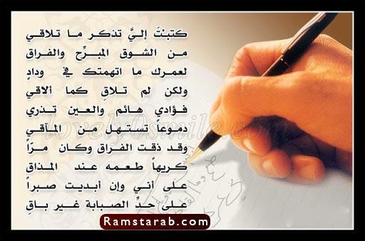 قصائد مدح3