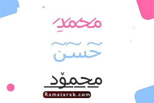 زخرفة اسماء ببجي