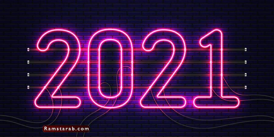 صور 2021  22
