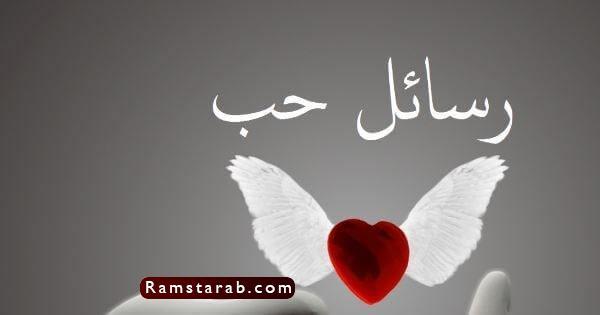 كلام في الحب