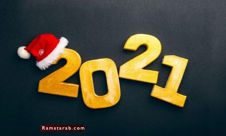 صور 2021  21