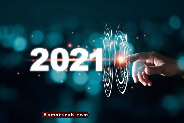 صور 2021  27
