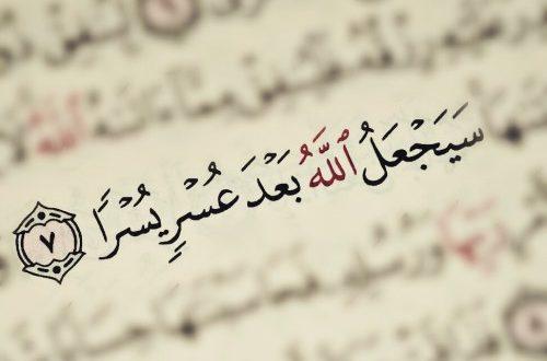 آيات قرآنية8