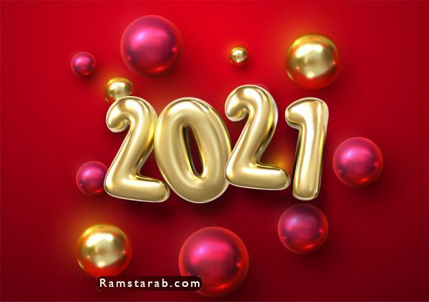 صور 2021  25