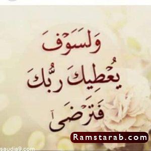 آيات قرآنية5