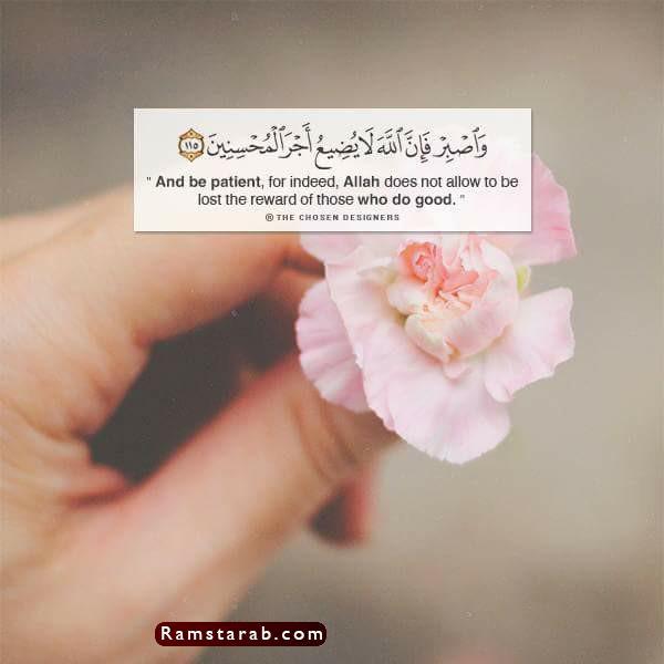 آيات قرآنية3