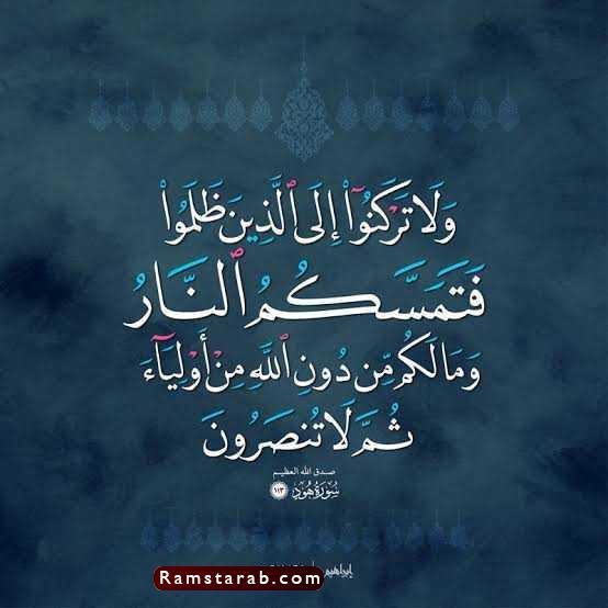 آيات قرآنية4