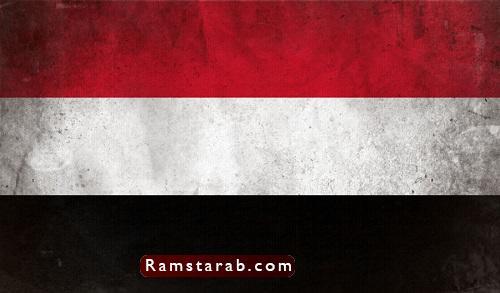 علم اليمن17