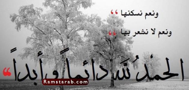 صور الحمدلله26