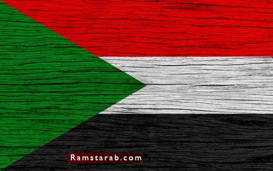 علم السودان24