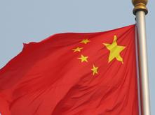 علم الصين30