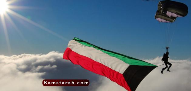علم الكويت12