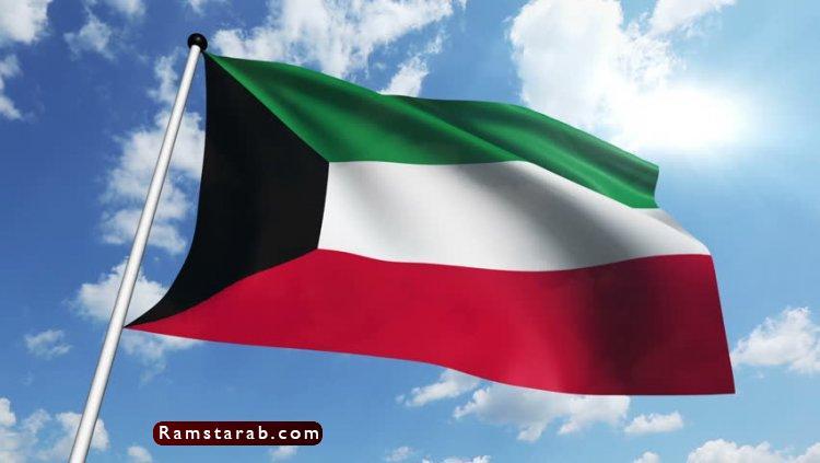 علم الكويت6