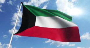 علم الكويت5