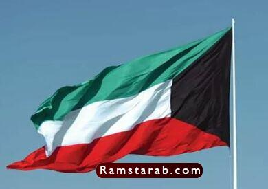 علم الكويت11