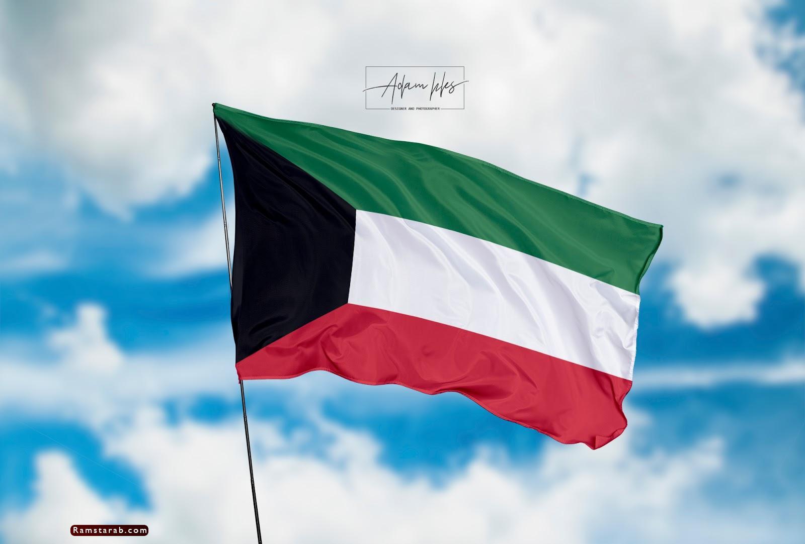 علم الكويت10