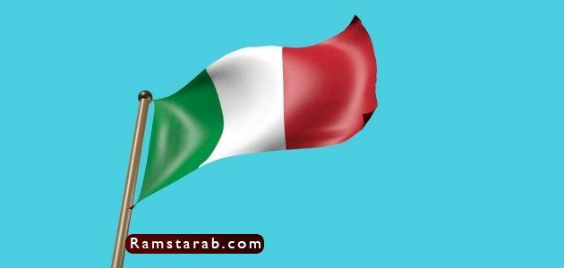 صور علم ايطاليا2