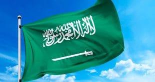 علم السعودية15